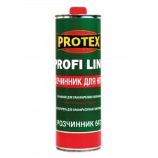 Protex™ (Преміум)