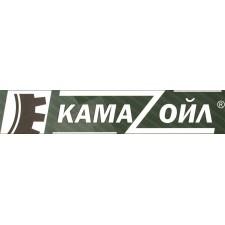 Кама Ойл™