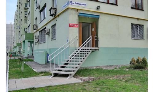 Хімрезерв Харків офіс
