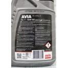 Трансмісійна олива 75W90 GL-4/GL-5 AVIA 1л