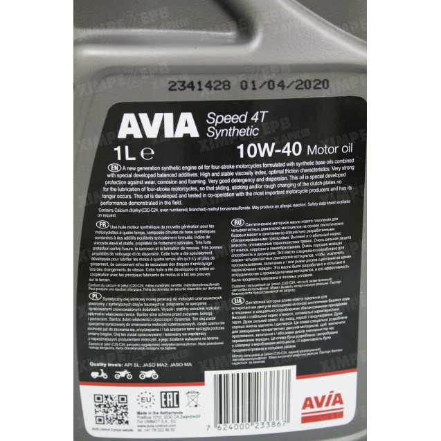 Моторне масло 4T 10W40 Synthetic AVIA 1л