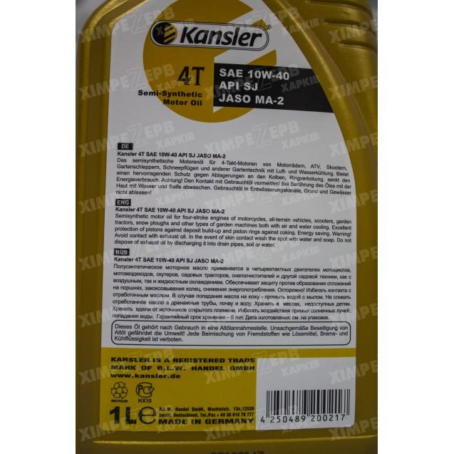 Олива моторна KANSLER 10W40 SJ JASOMA-2 4T напівсинтетика 1л