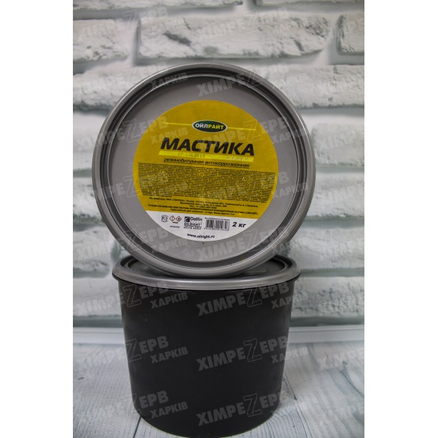 Мастика резино-бітумна OilRight 2,1 кг