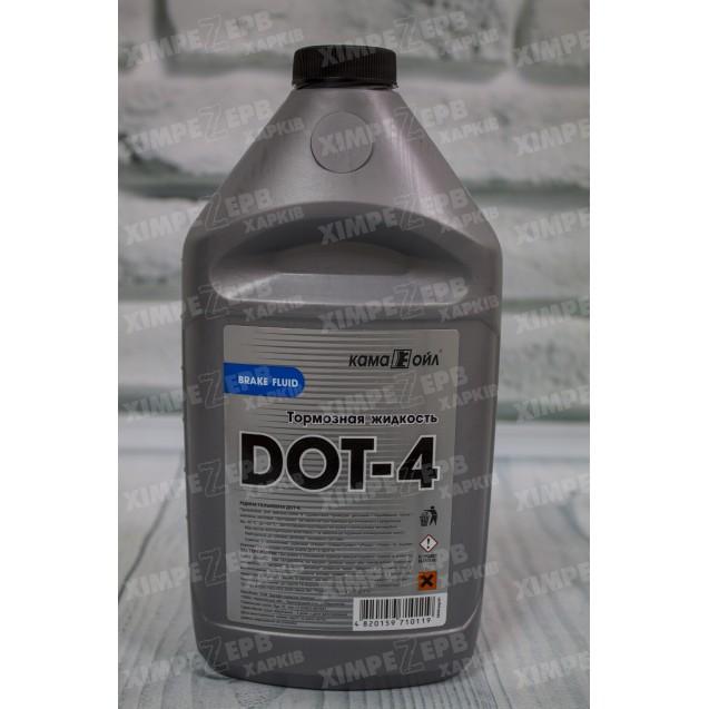 Гальмівна рідина Кама Ойл DOT-4
