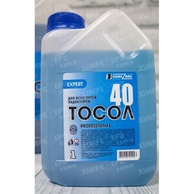 Тосол Кама А40