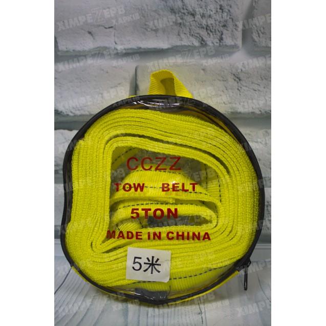 Трос буксирувальний 5т 5м (сумка)