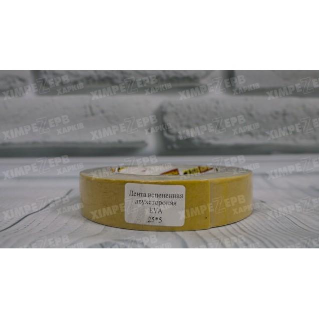 Стрічка спінена двостороння Power Tape STANDART EVA