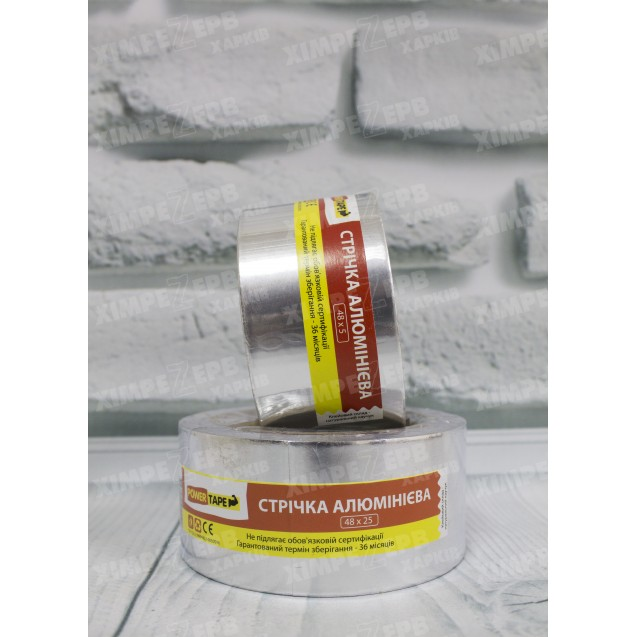 Стрічка Алюмініева Power Tape STANDART
