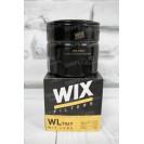 Фільтр масляний WL7067 WIX Filtron OP 520