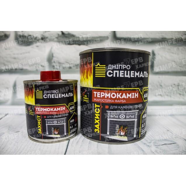 Жаростійка фарба ''Термокамін''