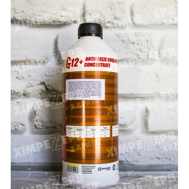 Антифриз концетрат Gt12 Glycsol E-TEC
