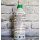 Антифриз концетрат Gt11 Glycsol E-TEC
