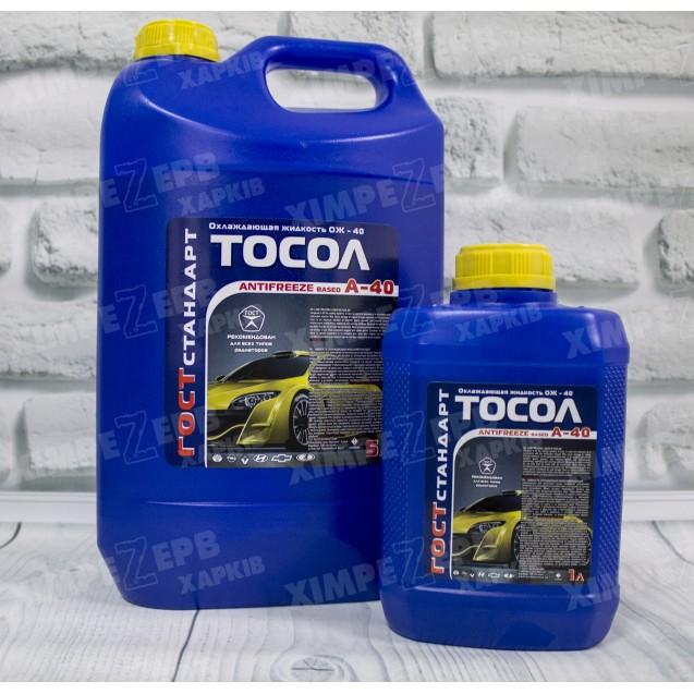 Тосол ГОСТстандарт ОЖ-40 рідина анти-замерзаюча