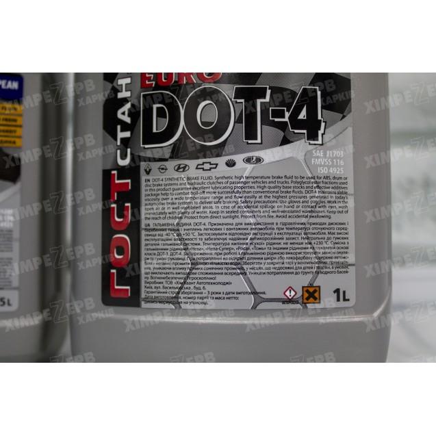 Гальмівна рідина ГОСТстандарт ДОТ-4