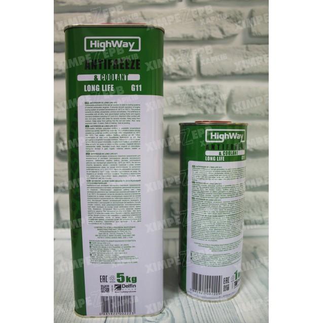 Антифриз -40 LONG LIFE G11 зелений