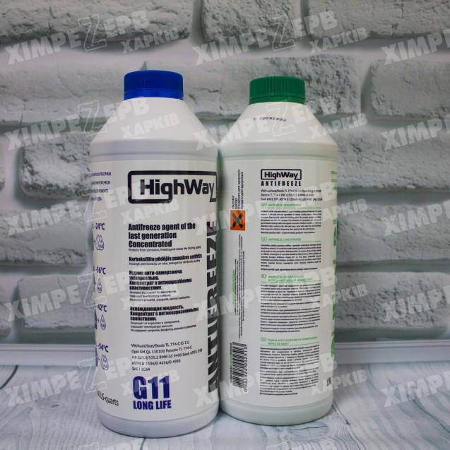 Антифриз концентрат G11 рідина анти-замерзаюча HighWay