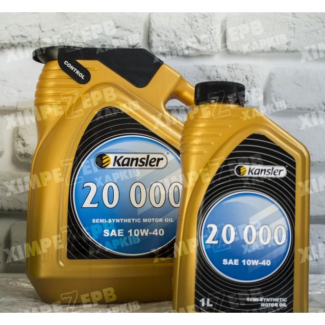 Олива моторна KANSLER 20000 10W40SL/CF напівсинтетика