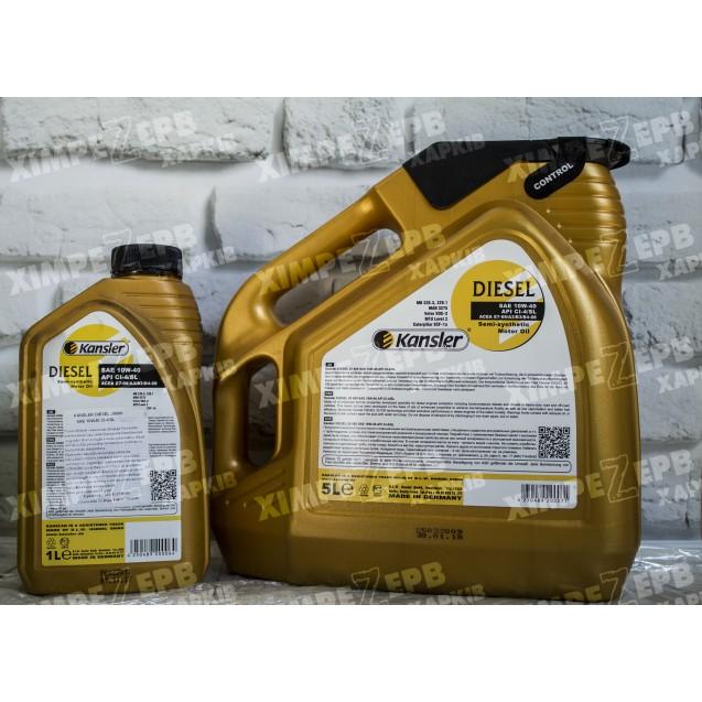 Олива дизельна KANSLER DIESEL 20000SAE 10W40 CI-4/SL напівсинтетика