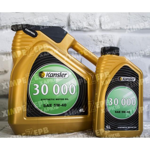 Олива моторна KANSLER 30000 5W40SM/CF синтетична