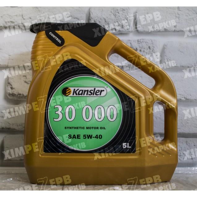 Олива моторна KANSLER 30000 SAE 5W40SM/CF синтетична