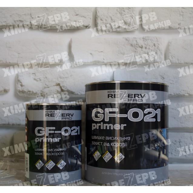 Грунт ГФ-021