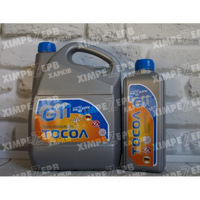 Тосол -40 (G11) ТМ KhimrezervAUTO