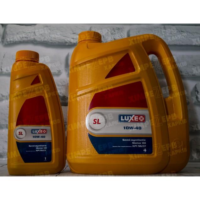 Моторна олива LUXE SL напівсинтетика 10W40 SG/CF