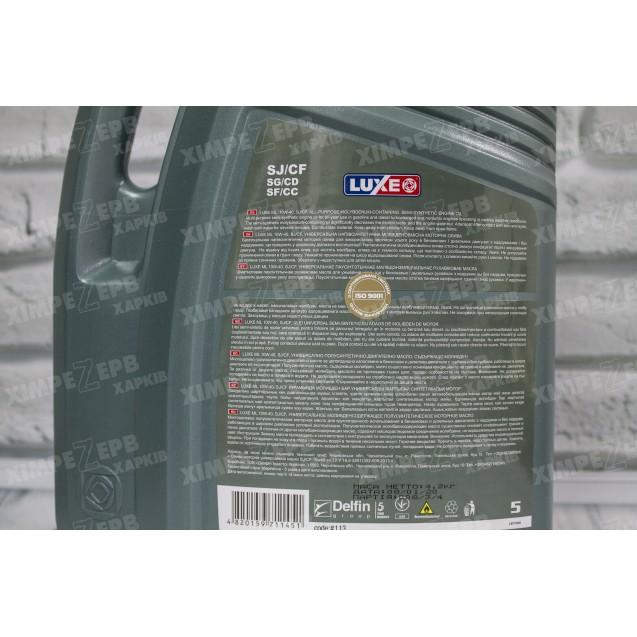 Олива моторна LUXE Супер Молібден 15W-40 мінеральна