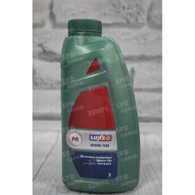 Моторна олива 20W-50 мінеральна LUXE Супер