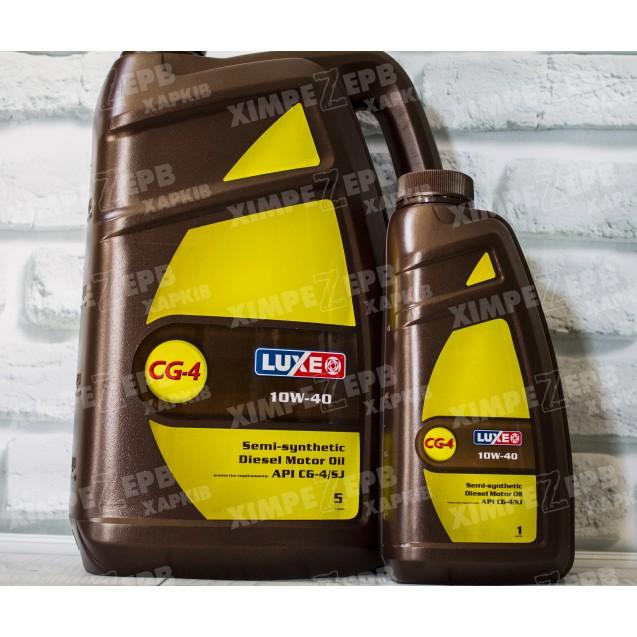 Моторна олива LUXE DIESEL напівсинтетика 10W40 CG-4/SJ