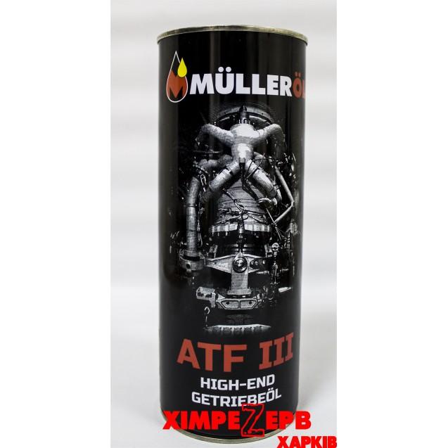 Олива трансмісійна ATF III FS 1l MULLEROL