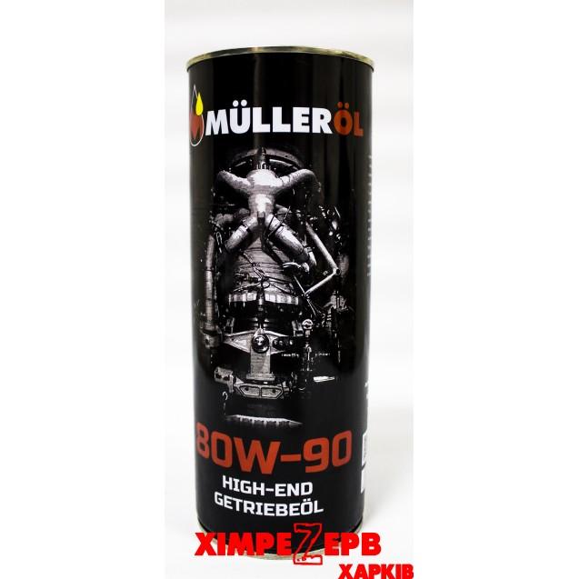 Олива трансмісійна 80W-90 GL-5 1L MULLEROL