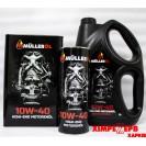 Олива моторна 10W-40 ST MULLEROL