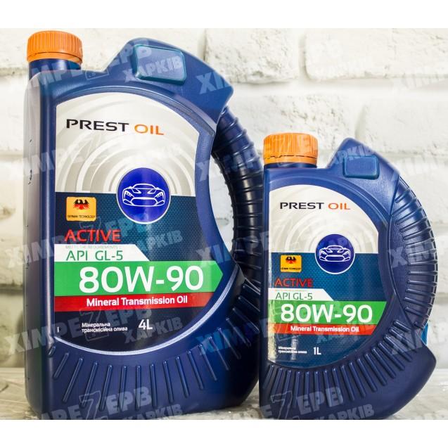Олива трансмісійна PREST OIL 80W-90 GL-5 1л/4л