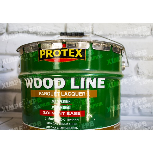 Лак поліуретановий паркетний Protex WOOD LINE