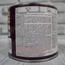 Грунт-Емаль вінил акрилова, ОР, антикор ''3 в 1''