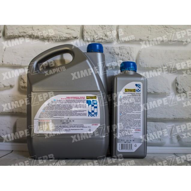 Тосол -40 (G11) синій ТМ PROTEX  пэ (1,00кг)  (1 кг.)