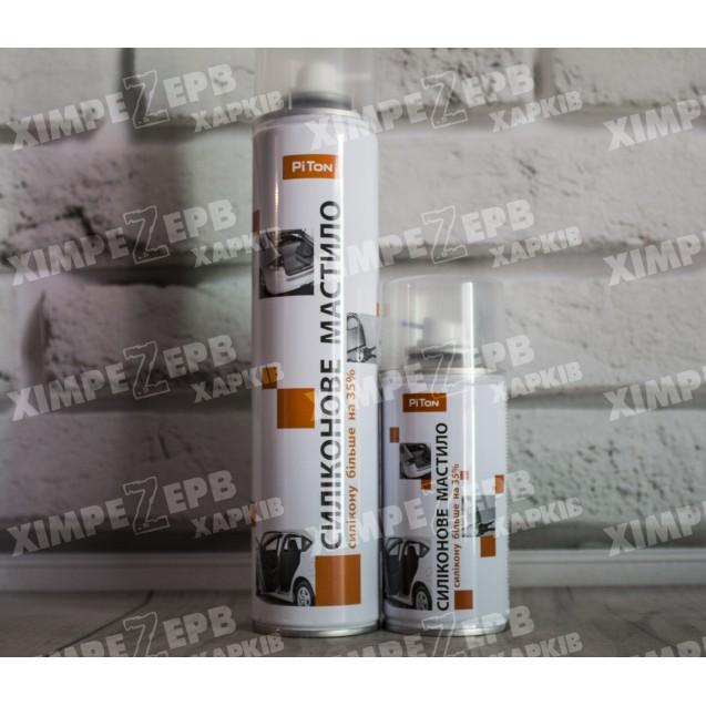 Мастило силіконове PITON аерозоль 150 мл / 320 мл