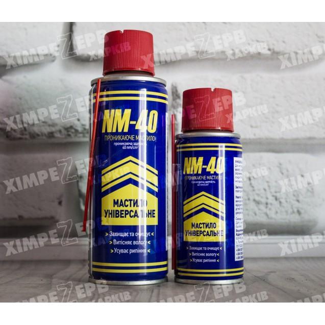 Мастило універсальне NM-40 аерозоль 100 мл / 200 мл