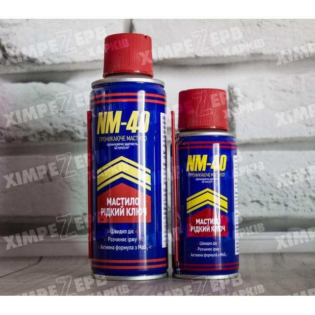 Рідкий ключ NM-40 аерозоль 100 мл / 200 мл