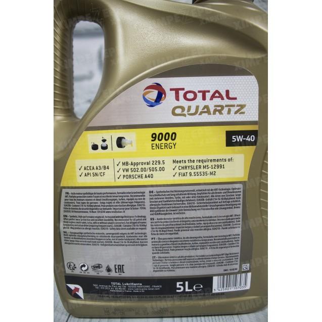 Моторна олива TOTAL Quartz 9000 Energy 5W40