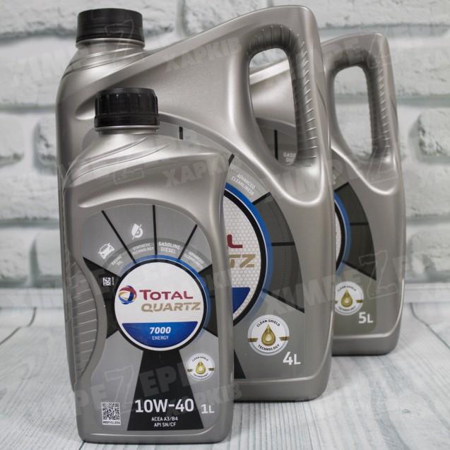 Моторна олива TOTAL Quartz 7000 EGY 10W40 (SN)