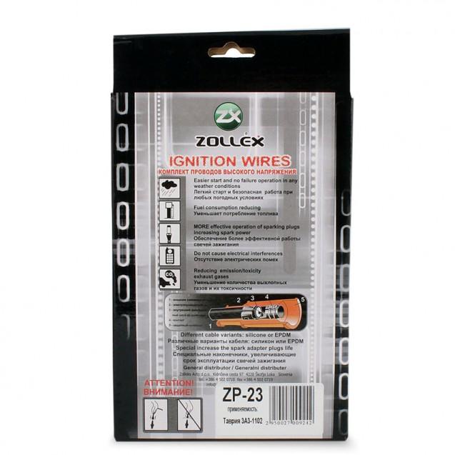 Комплект проводів запалювання Premium Таврія (ZP-23)